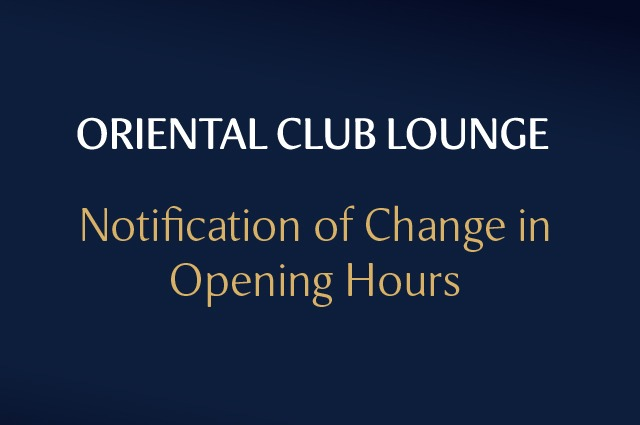 Notification of Change in Opening Hours